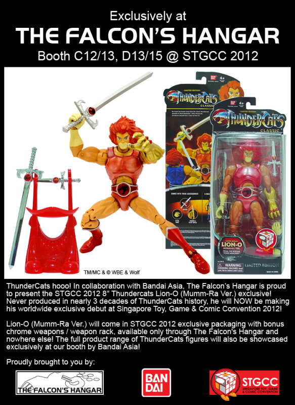 2012STGCCBandaiExclusive Exclusive ThunderCats Red Lion O figure coming to Singapore Toy, Game, & Comic Convention